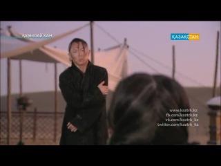(Субтитры) (28 серия) Кубылай хан / Хубилай хан / Hu bi lie / Kublai Khan / 忽必烈传奇 / 建