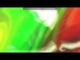 Webcam Toy под музыку Princessa - Девушка поет своему любимому парню!!!))) РЭП МИНУСА ТУТ httpvk.comrep.mi