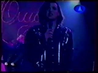 Юлиан - Зарево любви (1995)