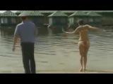 Девушка, тут купаться запрещено!!!! Axaxaxaxaxa (y) (y) (y)