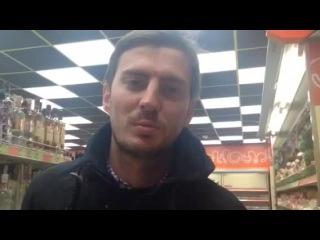Ничего удивительного рядом - незаметный крик в супермаркете