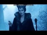 «Основной альбом» под музыку Lana Del Rey - Once Upon a Dream (ost Малифисента). Picrolla