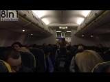 Пьяный пассажир самолёта разделся, и его скручивает охрана / Drunk topless passenger Ireland Ryanair flight / Denmark