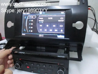 Ouchuangbo Citroen C4 2004-2009 DVD radio MP3 media player