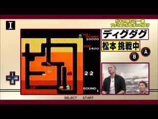 Gaki No Tsukai #1156 (26.05.2013) Classic Retro Gaming 1 (Famicom challenge)