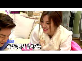 [PREVIEW]150214 We Got Married Ep.260