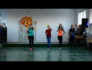 Наш танец на Осенний бал.