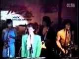 Mazarati and SheilaE After Party 1986 Part 1