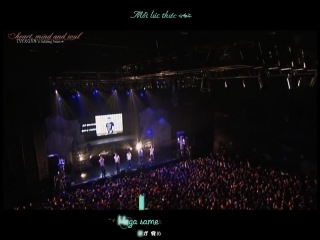 04 Tohoshinki - 2006 - 1st Live Tour Heart Mind and Soul 04 [TVfXQVN]