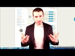 Как заработать на web-money. Кредитрирование онлайн.