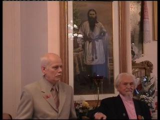 15.01.2006 - Рождество Господа Дорогого Братца Иоанна, ч.2