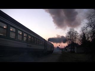 Дымчатное отправление дизель-поезда ДР1А-228