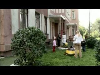 Дело Крапивиных, сцена с Ольгой Дибцевой - 1