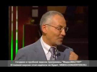 Жириновский Пророчество о судьбе Украины (06.06.2008г)
