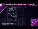 [PREVIEW] 150202 Wu Yi Fan @ 'Big Shot'