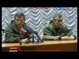 ДНР и Киев поделили Донбасс