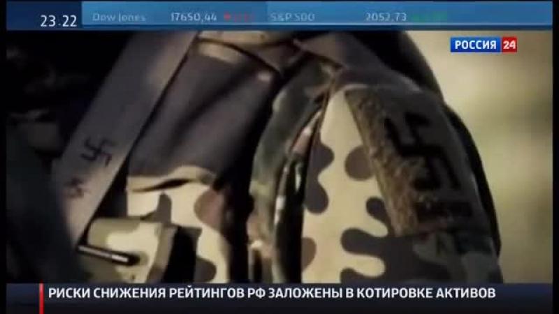 Вести в 23:00 (26.01.2015) © ВГТРК