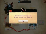 Order and Chaos - Online- 3 SCANNER WEAPON IN LOTTERY_HIGH