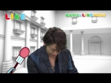 02/06 LIKE - Second Love Kame Interview