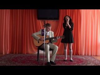 Настя и Влад песня под гитару на Последний звонок