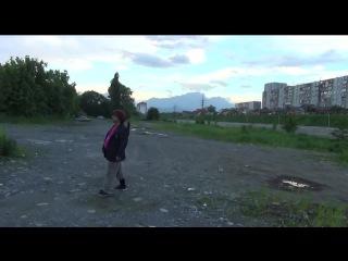 Кунька жжет)