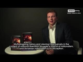 Нацизм на Украине. 10 признаков / Nazism in Ukrain. 10 symptoms