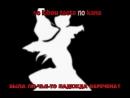 Flandre Scarlet(Touhou) - U. N. Owen was her?(rus sub)