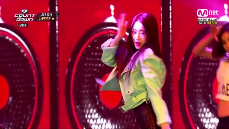 VK 150122 Nine Muses (나인뮤지스) – Intro | Mnet M!Countdown (Comeback Stage)