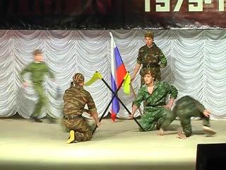 КВПК Держава Концерт в честь Афганских событий 2014