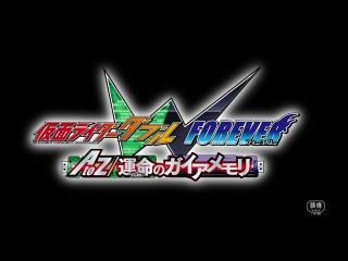Tensō Sentai Goseiger: Movie Trailer