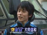 Engine Sentai Go-Onger: Next Lap (2 of 12)