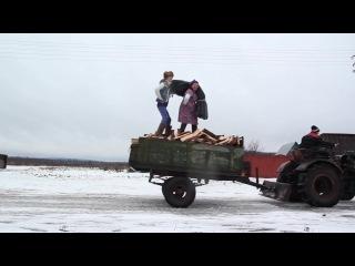 Боня и Кузьмич - Мишка Виновен (Cover Ivan Dorn)