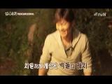[Видео] 141017 Taecyeon @ TvN Three Meals Ep.1 1/2