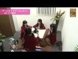 YNN [NMB48 CHANNEL] Ota Yuuri Presents - I want to play BII / Part 4 [Русские субтитры]