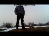 Со стены друга под музыку Artik &amp Asti feat. Джиган (Geegun) - О Тебе . Picrolla