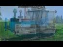 ««Гонки Фермеров»» под музыку Артур Картон - Печень пацана Пародия на Ярмак - Сердце пацана.