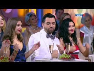 Кевин МакКой и Надежда Кадышева