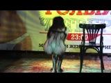 Выступление конкурсантки Кати в конкурсе Mixtura Bar