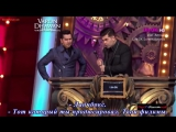 Варун и Каран на Screen Awards 2015 (рус.суб)