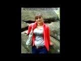 «Фотографии» под музыку John Newman - Love Me Again (Gemini Remix). Picrolla