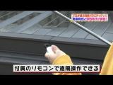02/05 Onegai Ranking - Second Love Kame x Fukada Interview