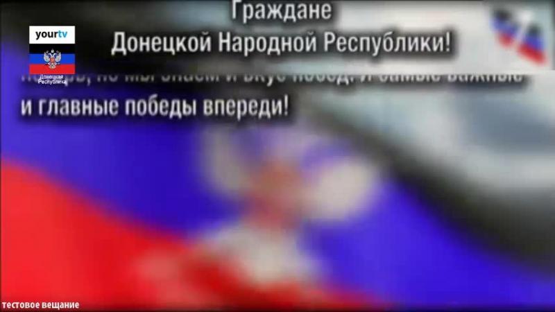 Окончание эфира и начало часа (YourTV [г. Донецк, ДНР]/Россия-24, 07.02.2015)