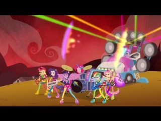 RUS SONG Equestria Girls Rainbow Rocks - _Welcome to the Show_ (Озвучка от GALA Voices)