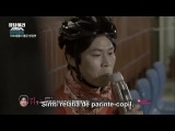Reply 1994 EP SPECIAL 1