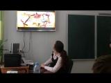 Открытый урок по обществознанию. Аня Видео Благовисной Л.А.