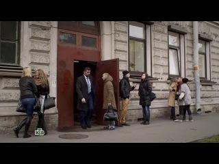 Ментовские войны - 8 сезон - 6 серия
