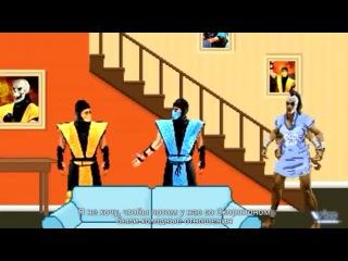 Mortal Kombat - Сабзиро и Скорпион прикол