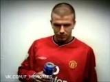 Очень смешная реклама Пепси с участием легенды - Дэвидом Бекхэмом!