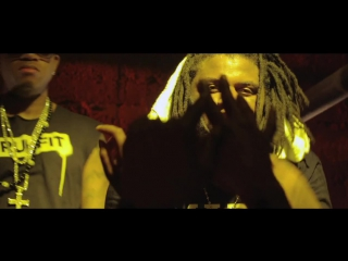 Red Cafe feat. Fat Trel - Up In Here