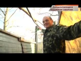 Як в тилу знищують кіборгів Донецького аеропорту - Надзвичайні новини, 07.11